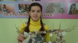 Участие в международном фестивале детского творчества «Шаг навстречу!»